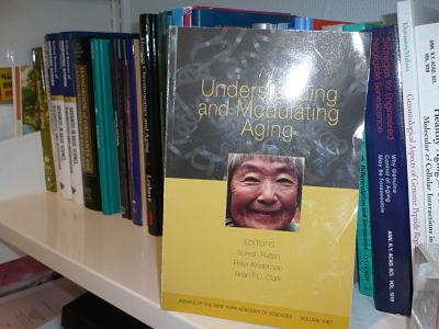 UnderstandingIABGbook_opt