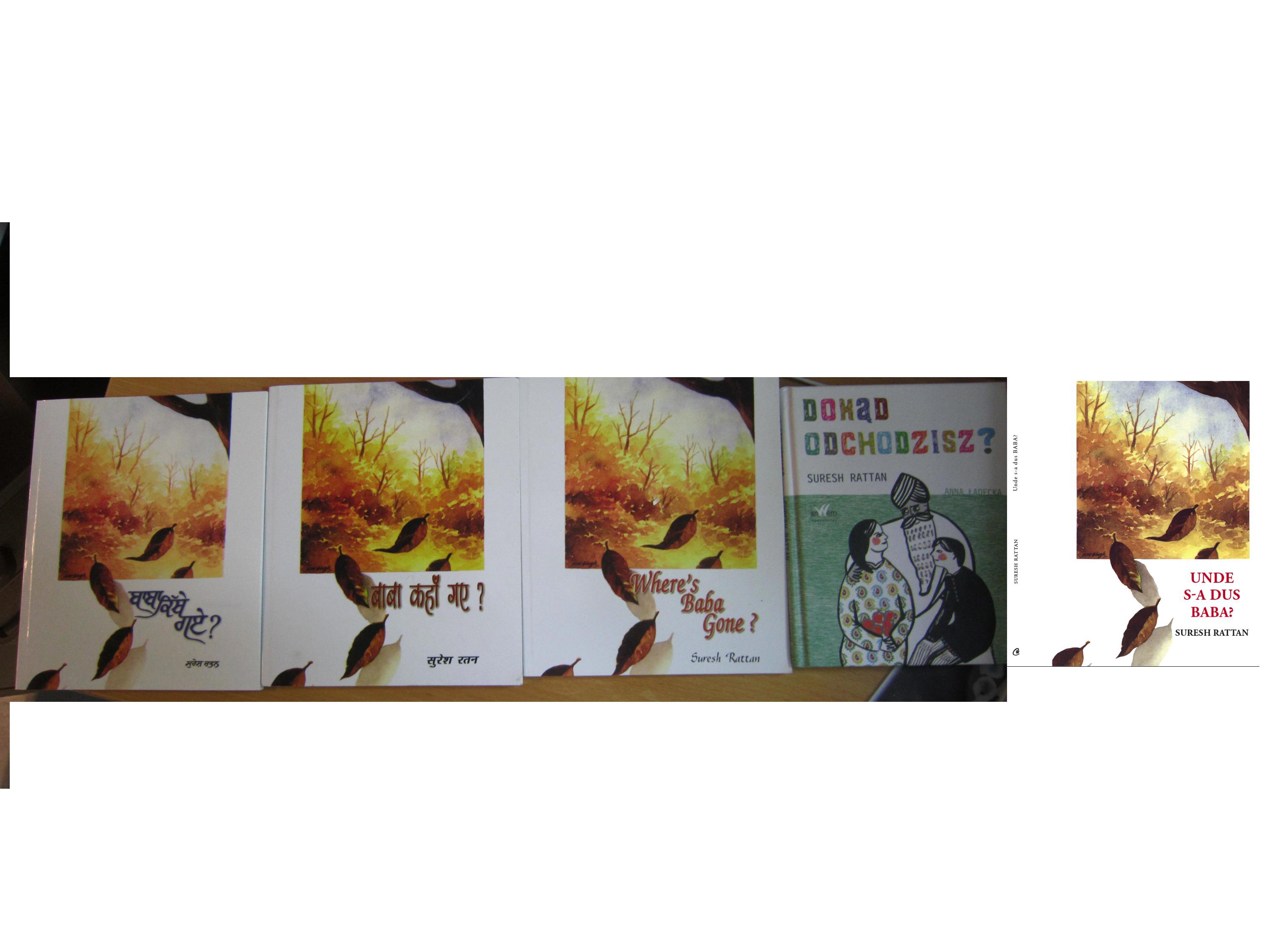 Baba5Books1.jpg